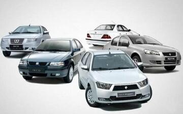 کمبود عرضه در بازار خودروی داخلی / خودروی ثبت نامی شبیه لاتاری شده است