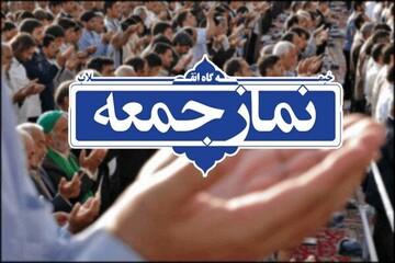 برگزاری نماز جمعه در تهران پس از ۲۰ ماه