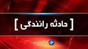 ۲ کشته و ۴ مصدوم در پی سانحه رانندگی در محور سراب-بستانآباد