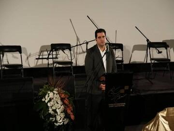 سیوهشتمین جشنواره فیلم کوتاه تهران آغاز شد