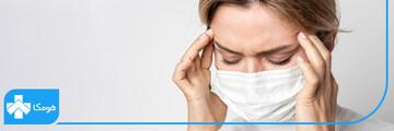 آیا سردرد می تواند نشانه کرونا باشد؟