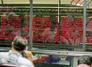 گزارش بورس ۲۸ مهر ۱۴۰۰ / کدام نمادها بیشترین تاثیر منفی را بر بورس گذاشتند؟