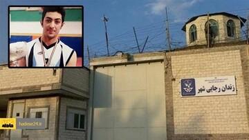 حکم اعدام «آرمان عبدالعالی» باز هم به تعویق افتاد