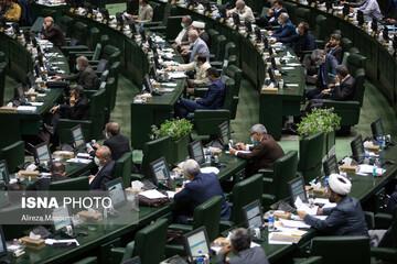 ادامه بررسی لایحه رتبهبندی معلمان در دستور کار جلسه علنی امروز مجلس