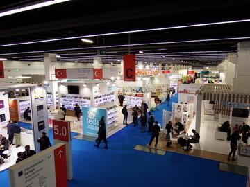 نمایشگاه بینالمللی کتاب فرانکفورت آغاز به کار کرد