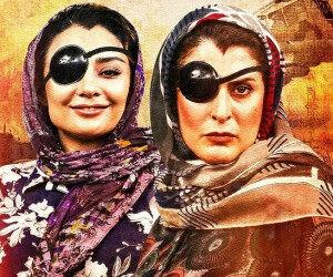 تیپ عجیب یکتا ناصر و بهناز جعفری در سریال نیسان آبی / عکس