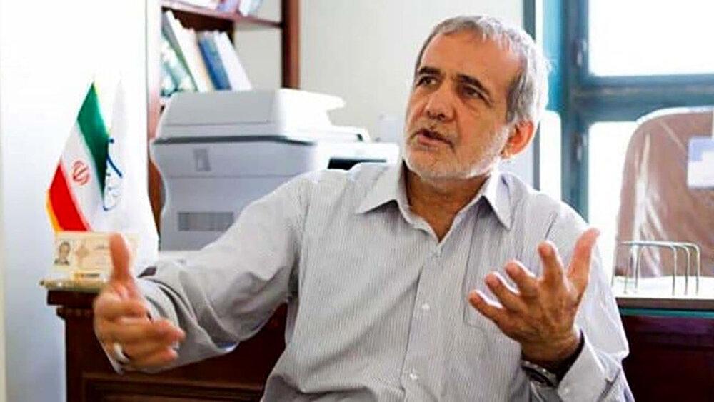مسعود پزشکیان: رسانه ها حق ندارند دارایی های من را منتشر کنند