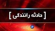 تصادف مرگبار در اتوبان زنجان - تبریز با یک کشته