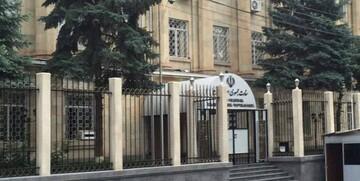واکنش سفارت ایران در ارمنستان به اظهارات علیاف / بسیاری از کشورها از مبارزه گسترده ایران با قاچاق مواد مخدر بیاطلاع هستند