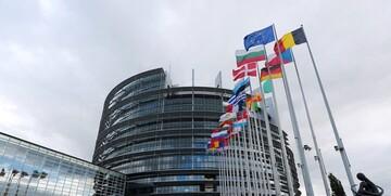 واکنش تند پکن به جدیدترین تصمیم پارلمان اروپا