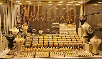 آخرین قیمت سکه و طلا در بازار امروز ۲۹ مهر ۱۴۰۰
