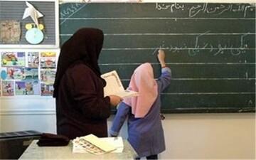 حقوق کدام معلمان پس از اجرای طرح رتبهبندی ۷۰ درصد زیاد میشود؟
