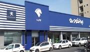 آخرین مهلت ثبتنام در قرعهکشی ۶ محصول ایران خودرو / مبلغ پیشپرداخت چقدر است؟
