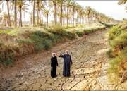 پاییز ۱۴۰۰ کمبارش و خشک میماند؛ امیدی به زمستان هست؟!