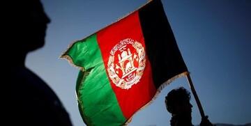 اعلام موجودیت شورای عالی مقاومت ملی افغانستان
