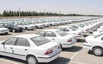 افزایش قیمت خودرو متوقف شد / نسخه جدید قیمتگذاری خودرو چیست؟