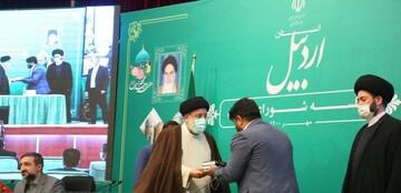 نشست خبری و جلسه شورای اداری استان اردبیل با حضور رئیسی / تصاویر