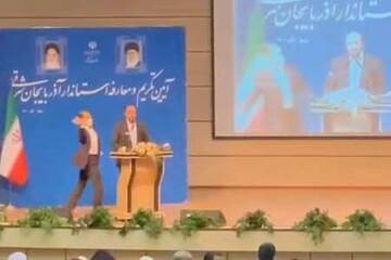 استاندار آذربایجان شرقی در مراسم معارفه سیلی خورد! / فیلم