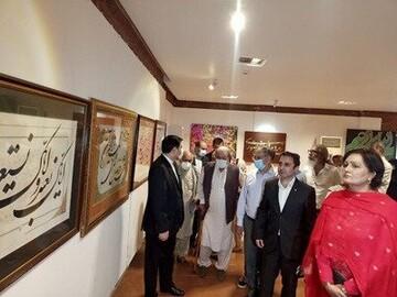 نمایشگاه مشترک خوشنویسی ایران و پاکستان افتتاح شد