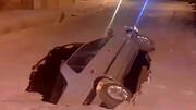 بلعیده شدن خودروی پژو ۴۰۵ در نایین اصفهان / فیلم