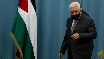 محمود عباس خواستار بازگشایی کنسولگری آمریکا در قدس اشغالی شد