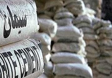 پذیرش ۷۱ شرکت سیمان در بورس کالا / جزییات