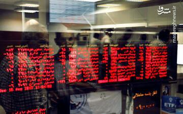 وضعیت آغاز معاملات بورس ۳ آبان ۱۴۰۰