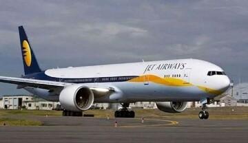 اولین پرواز مستقیم از خاک عربستان به فلسطین اشغالی