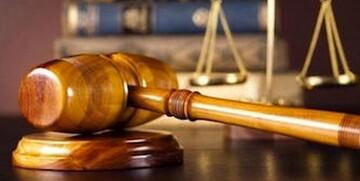 اطلاعیه قوه قضاییه درباره حکم جنجالی سارق بادام هندی
