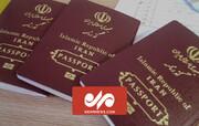 لغو ویزای سفرهای هوایی بین ایران و عراق / فیلم