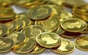 قیمت انواع سکه و طلا ۴ آبان ۱۴۰۰ / کاهش قیمتها آغاز شد