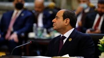 وضعیت فوقالعاده در مصر پس از ۴ سال لغو شد