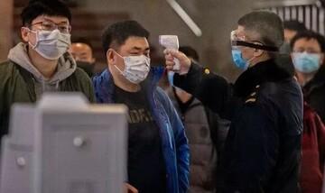 چین سفر به پکن را ممنوع کرد