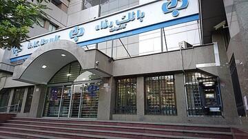 قرعهکشی حسابهای قرضالحسنه پسانداز بانک رفاه کارگران برگزار شد