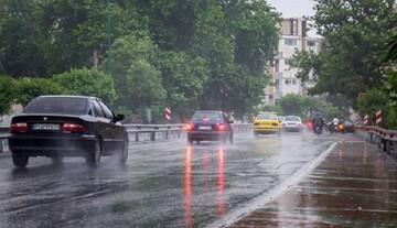 گزارش هواشناسی ۵ آبان ۱۴۰۰ / ۱۴ استان بارانی میشوند