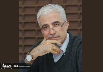 انتخاب نقاشزاده به عنوان دبیر چهلمین دوره جشنواره فیلم فجر