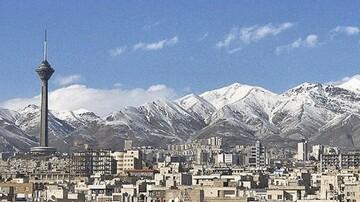 تهران سردتر می شود / احتمال بارش پراکنده