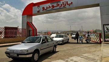 رکود در بازار خودرو / فروشنده و خریدار دست از معامله کشیده اند