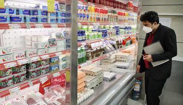 کاهش ۱۰ درصدی قیمت لبنیات به کجا رسید؟