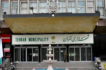 واکنش عضو شورای شهر تهران به حکم انتصاب داماد زاکانی: کاش این انتصاب انجام نمیشد
