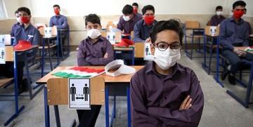 بازگشایی تمام مدارس سراسر کشور از آذرماه ۱۴۰۰