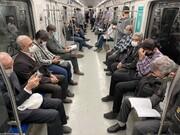 اتفاقی عجیب در مترو تهران / عکس