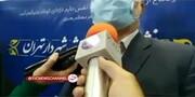 واکنش شهردار تهران به لغو حکم دامادش / فیلم