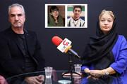 نخستین اظهارنظر پدر و مادر غزاله پس از ۸ سال سکوت از مرگ دخترشان / فیلم