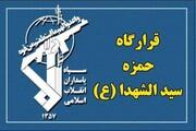انهدام تیم تروریستی در آذربایجان غربی توسط سپاه