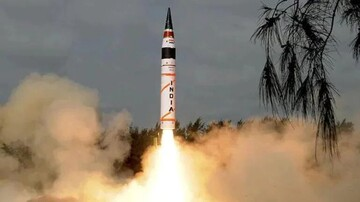 آزمایش موفقیت آمیز موشک بالستیک با قابلیت هستهای در هند