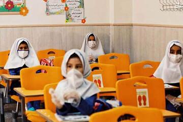 آخرین اخبار درباره زمان بازگشایی مدارس ابتدایی