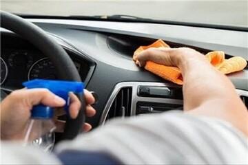 آموزش ضدعفونی کردن خودرو در زمان شیوع کرونا!