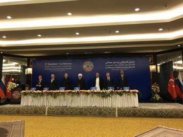 آغاز به کار دومین کنفرانس مقابله با تروریسم در تهران