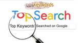 عبارت های بیشتر جستجو شده در گوگل در سال ۲۰۱۸